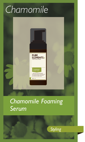 Chamomile Foaming Serum 250ml